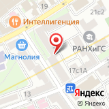 ООО Мед-системс