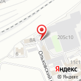 Проектно-конструкторское бюро локомотивного хозяйства