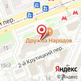 Продуктовый магазин в Крутицком 3-м переулке