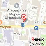 Вотек-Эстейт