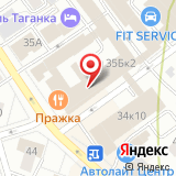 Удалить засор.рф