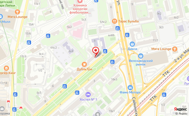 Справка в бассейн 200 рублей Москва СанктПетербург