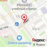 Центральная библиотека им. В.О. Ключевского