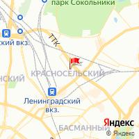 Автотранс ООО