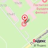 Центральный военный клинический авиационный госпиталь №3