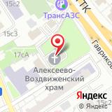 Храм Преподобного Алексия Человека Божия
