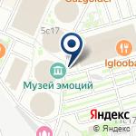 Компания Tourister на карте