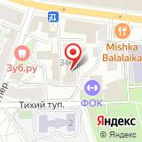 Московская Транспортная Компания