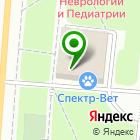 Местоположение компании ПОМОЩЬ