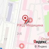 Центральная клиническая больница №2 им. Н.А. Семашко