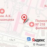 Городская клиническая больница №20