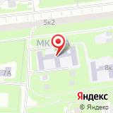 Отдел приватизации Управления Департамента жилищной политики и жилищного фонда г. Москвы