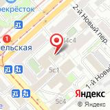 ПАО СМНУ Связь