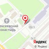 Храм Всех Святых Ново-Алексеевского монастыря что в Красном Селе
