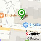 Местоположение компании GlobusyRU