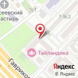 Всероссийское общество глухих