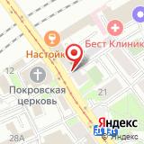 ООО Контэмс