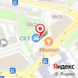 Автомойка на Спартаковской