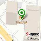 Местоположение компании Динамика-Т