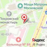 Покровский ставропигиальный женский монастырь у Покровской заставы