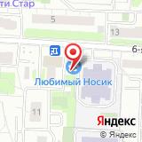 Tunicar Rus