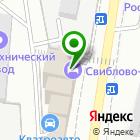 Местоположение компании Потеплеет