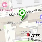 Местоположение компании Роскоммунэнерго