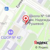 Средняя общеобразовательная школа №1466 им. Надежды Рушевой