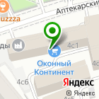 Местоположение компании Картдизайн