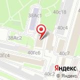 Шиномонтажная мастерская на Волочаевской