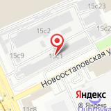 НИИ вакцин и сывороток им. И.И. Мечникова РАМН