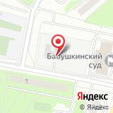 Автостоянка на Староватутинском проезде