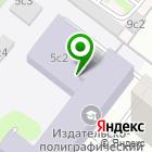 Местоположение компании Московский издательско-полиграфический колледж им. И. Федорова