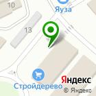 Местоположение компании Мытищинская Ярмарка