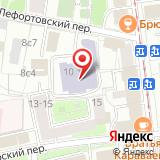 Средняя общеобразовательная школа №354 им. Д.М. Карбышева