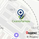 Компания ПК Экспресс на карте