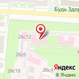 Городская клиническая больница №53