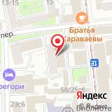 Магазин одежды и обуви на Бауманской