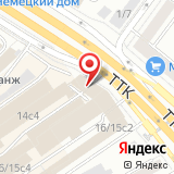 V Московская коллегия адвокатов