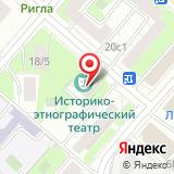 Московский государственный историко-этнографический театр