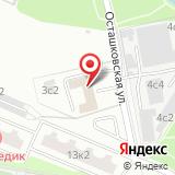 Автостоянка на Осташковской