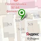 Местоположение компании СПК-Инжиниринг