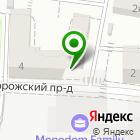 Местоположение компании Центр таможенного оформления