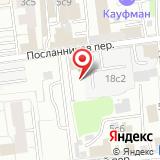 Техцентр на Бауманской