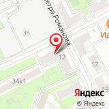 ПАО Стройуправление-141