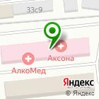 Местоположение компании СК Медиа Группа
