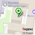 Местоположение компании РусЮрЗащита