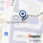 Компания Институт Технологий на карте