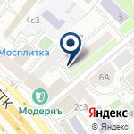Компания Авиацмит на карте