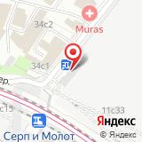 АМИКО Плюс
